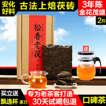 Sweet Water Bay black tea Hunan Anhua poria brick tea Anhua black tea Golden Flower rosin old Poria specialty Authentic Grade Tea