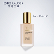 Estee Lauder foundation liquid DW makeup makeup foundation liquid 30ml replenishment moisturizing Concealer oil control bright