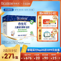 Bioson Official Flagship Store for Babies and Children Milk Flavor Probiotics 48 bags available for 0-7 years old