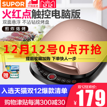 Suber Electric Cake Home double-sided heating pancake pot Electric cake File New automatic power outage to deepen the authenticity of genuine