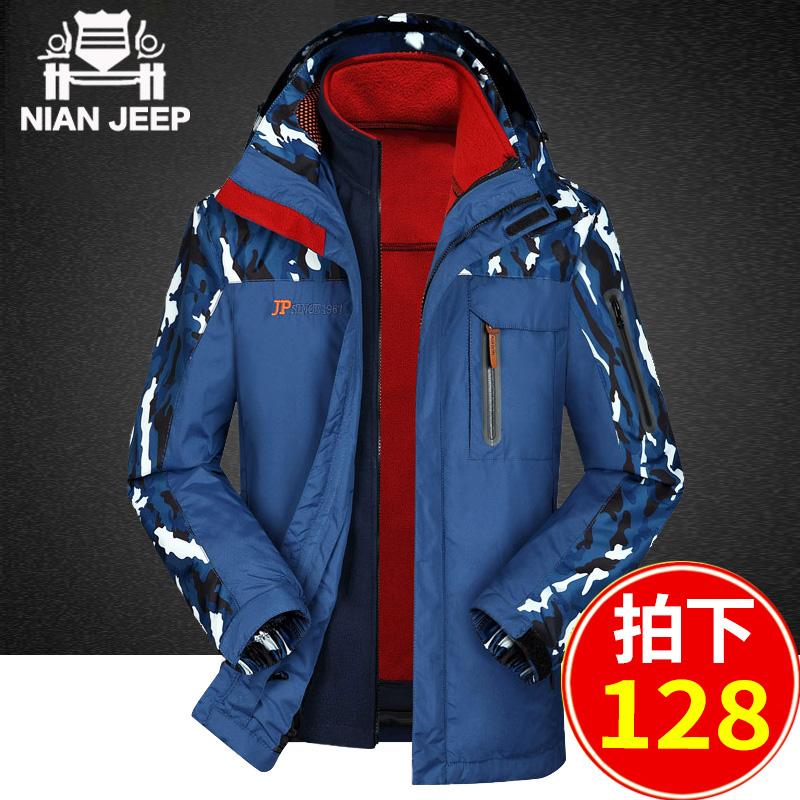 NIAN JEEP Jeep Shield Outdoor Jacket Men's Camouflage Three-in-one Two-piece Waterproof Fleece Mountaineering Suit