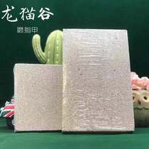 Dragon Cat Valley volcanic stone grinding refers to the deck thickness of 2 cm to relieve mood to prevent depression bite hair new products recommended.