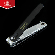 Shanghai Boyou large nail clippers nail clippers sharp nail scissors adult nail clippers single scissors full
