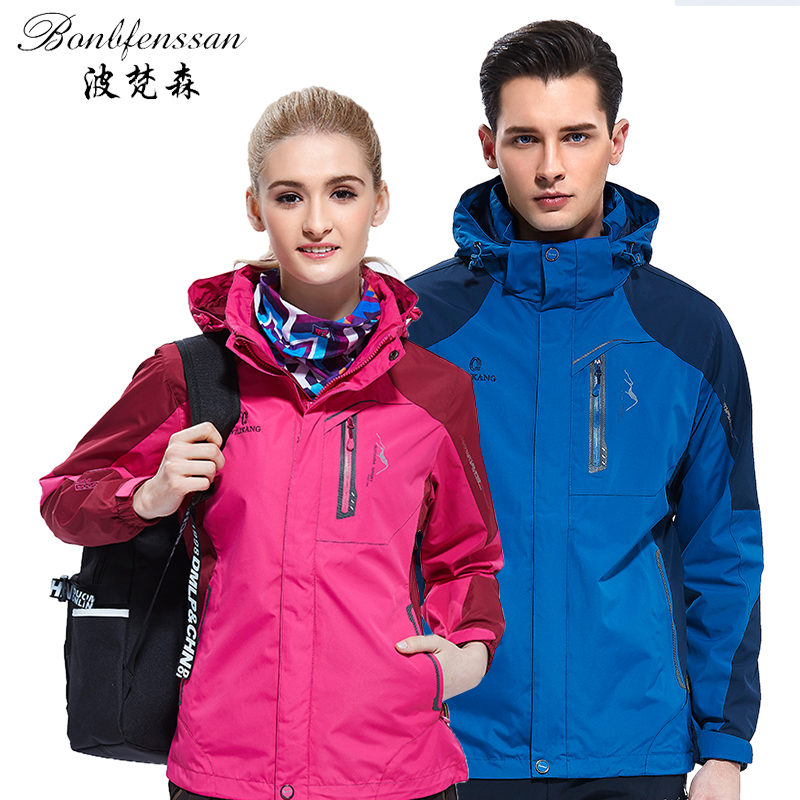 Bofansen Jackets men and women spring and autumn single-layer couple coat windbreaker winter outdoor splashing mountaineering clothing men