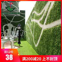 Artificial lawn processing plant simulation wedding photography field lawn landscaping artificial turf carpet lawn