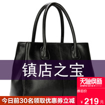 Handbag Female 2019 New Korean Edition Simple Fashion Baitao Large Capacity Cotton Leather Single Shoulder Bag Large Bag