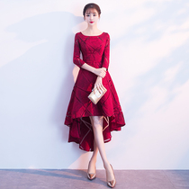 Wine Red front short long evening gown