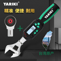 Taiwan YARIKI Replaceable plug-in digital display torque torque kg wrench Detection torque wrench