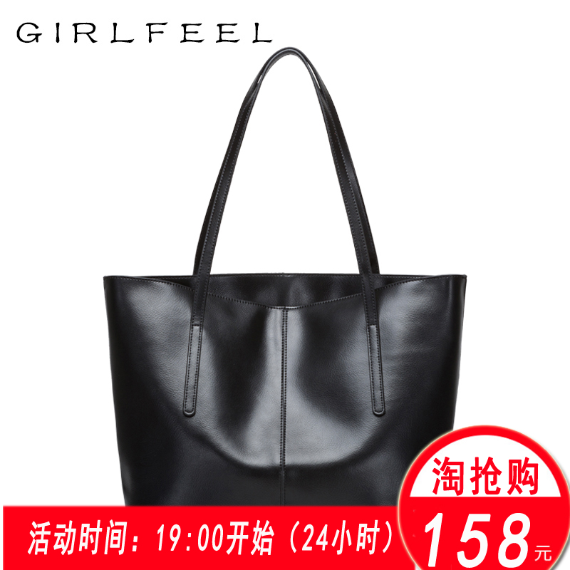 Soft leather cowhide handbag shoulder bag 2018 new large capacity simple tote bag leather handbag