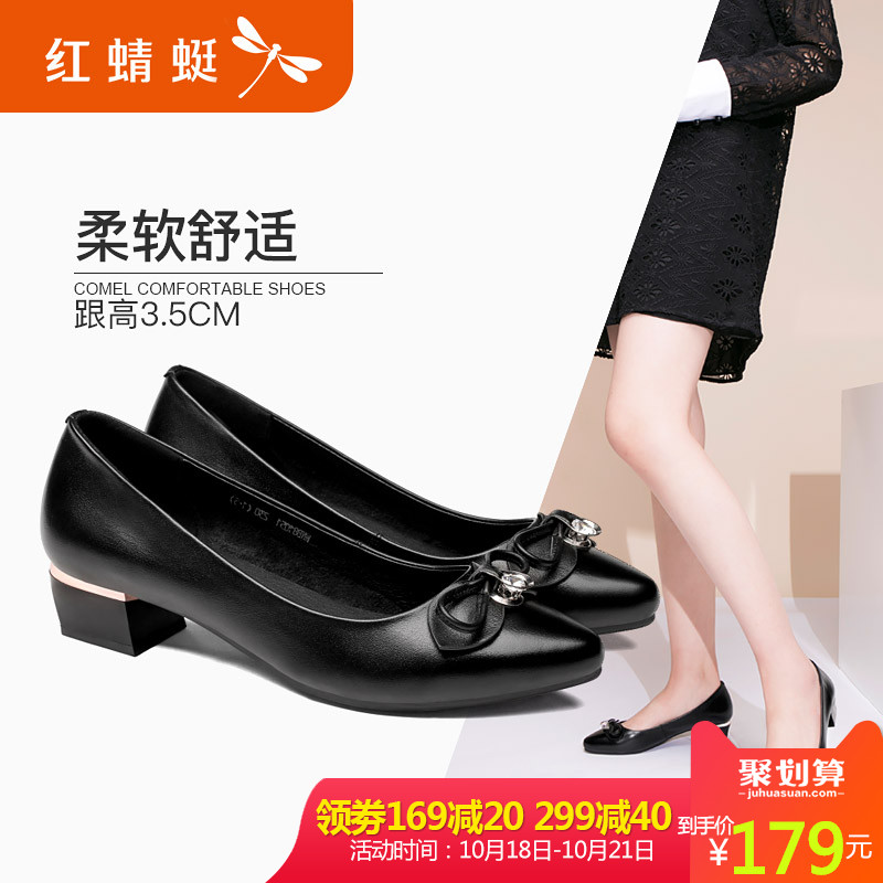 Red Dragonfly Shoes Autumn New Fashion Tip Comfortable Rough heel Single Shoes Female Genuine Leather Shallow Mouth Leather Shoes Female
