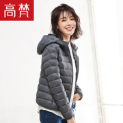 GAOFAN thin jacket female short hooded 2017 Korean winter new ultra slim lightweight ultra-thin anti season coat