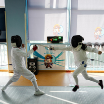 Chapter Brand Fencing Equipment CE certification can participate in the Competition Sabre Sword Sword Set dedicated