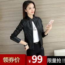 2018 spring and Autumn New Korean version slim slim PU motorcycle leather jacket, high waist chic small leather women's port wind coat