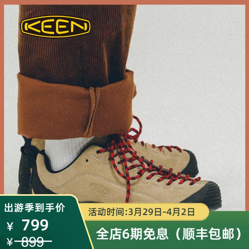 KEEN Cohen JASPER outdoor autumn winter mens and womens casual light anti-slip warm hiking shoes