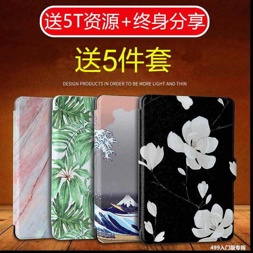 Amazon Kindle E-book Cover 499 Senior Citizen Initial Edition Kindle 6 Generation Cover WP63GW Cover