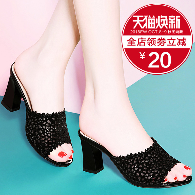 High-heeled slippers female summer 2018 new Korean version of the wild fashion wear ladies thick with rhinestones sandals summer women's shoes