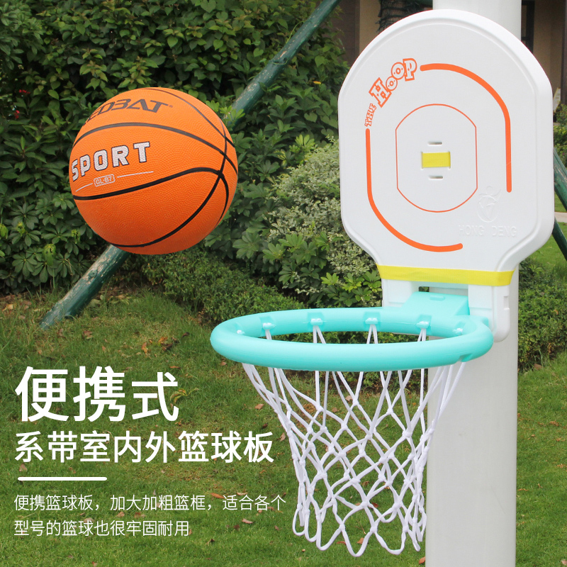 Hongdeng Foldable Portable Big Basketball Frame Youth Basketball Frame Shooting Frame Lift Outdoor Toys