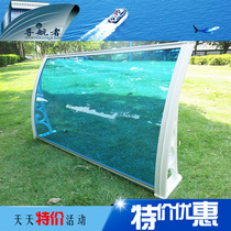 Navigator endurance plate 3MM transparent canopy balcony shelter awning canopy canopy plate 1 5X0 6 meters