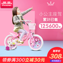 Phoenix Children bicycle 16 14 12 18 inch girl baby bicycle 2-3-6-8-year-old child girls stroller