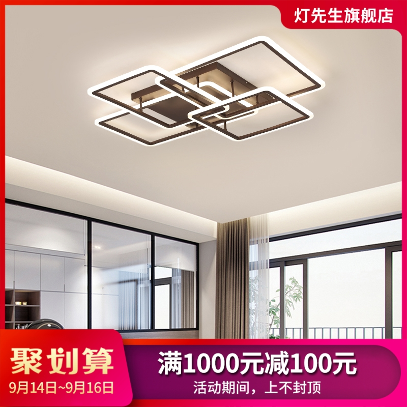 2019 New Living Room Lights Simple Modern Atmosphere Nordic Creative Bedroom Room Lights Household led Roof Lights