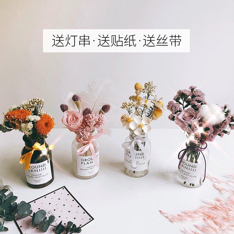 Eternal vase, never forget me. Star net, safflower bouquet, real flowers, ins, air-dried flowers, bedroom decorations