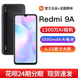 (现货速发)Xiaomi 小米 Redmi 红米 红米9A手机4+64GB官方旗舰店正品4G+全网通
