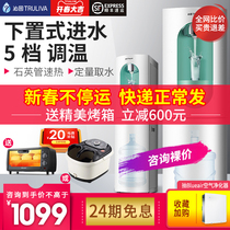 Qinyuan water dispenser under the built-in bucket that is hot vertical hot and cold home automatic intelligent office on the European-style