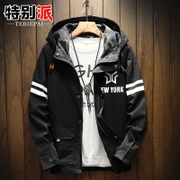 Spring and autumn Korean men's casual hoodie coat jacket autumn clothes coat youth dress movement trend