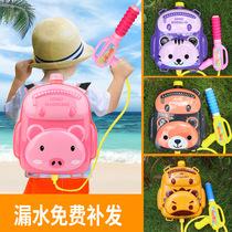 Childrens schoolbag backpack water gun toy boy large summer beach fighting water war artifact Yi water gun Douyin hot sale