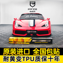 Invisible car coat imported tpu film The whole car transparent rhinoceros skin car paint protective film Scratch-resistant self-repair installation