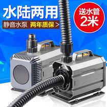 Sen. Submersible pump tank pump aquarium pumping pump household water converter filter circulating pump mute small