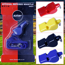 STAR star referee whistle football basketball volleyball game professional plastic whistle safety physical education teacher training