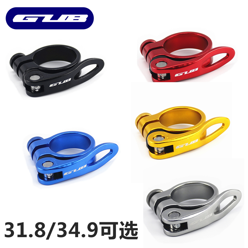 GUB CX-18 aluminium alloy bicycle seat pipe clamp hoop rod clamp 31.6 seat rod 34.9 outer diameter