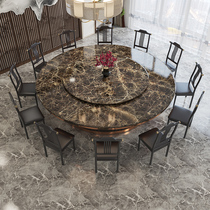 Marble hotel dining table Large round table New Chinese electric with turntable 15 people 20 people Hotel commercial box table