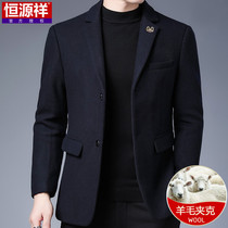 Yu Yuanxiang autumn and winter mens suit middle-aged thick suit warm hair coat solid color loose wool jacket man