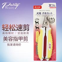 Petiy Polaroid Steel Cat and Dog Nail Cleaner and Toe Carniver Pet Grooming Tool Sharp and durable send nail file