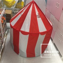 IKEA IKEA domestic sourcing authentic lux Childrens Tent