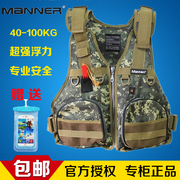 Professional adult lifejacket fishing Camo Multi Pocket fishing clothing from drifting thickening strong buoyancy vest