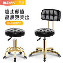 Light luxury beauty stool pulley big work stool Barbershop hair stool Beauty salon special lifting and rotating big work chair