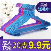 Clothes Hanger household unmarked childrens clothing braces multifunctional clothes hanging adult clothes rack hook clothes shelf Wholesale