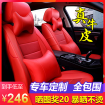 Car seat cover leather all-inclusive special seat cushion 19 new seat cover four seasons universal leather cushion full surround