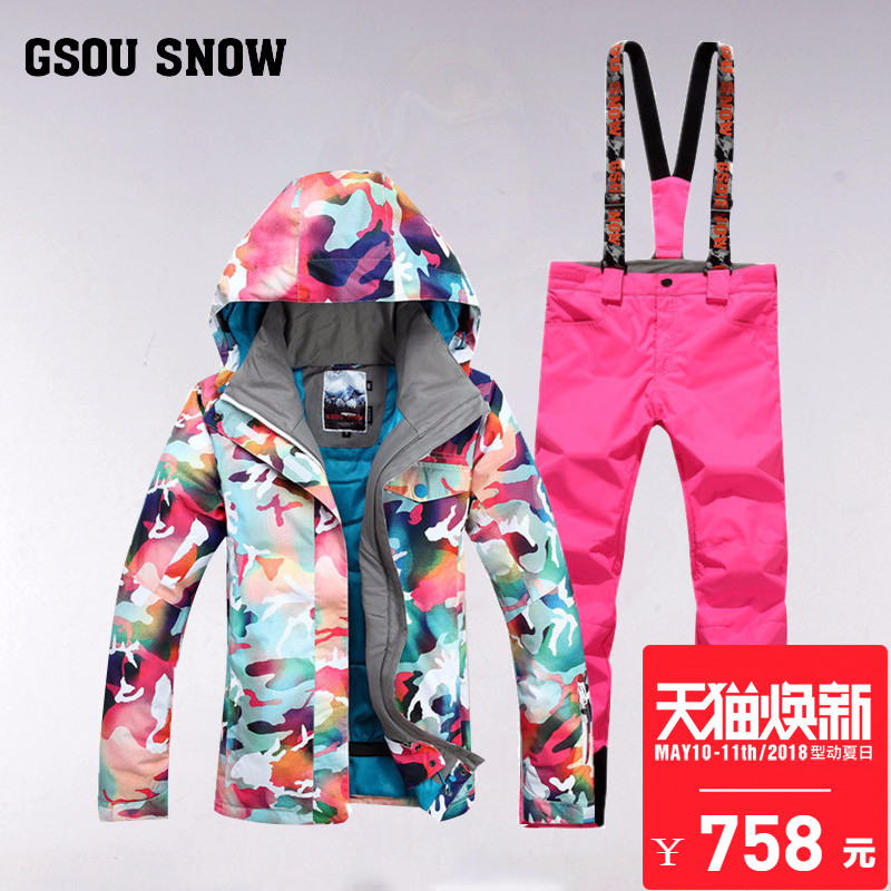 Gsou Snow Winter Outdoor Windproof Waterproof Warm Mountaineering Suit Jacket Ski Suit Women's Suit