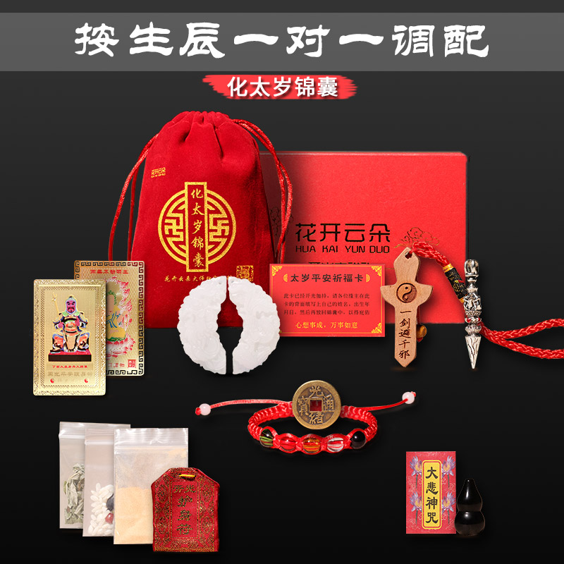 Kaiguang 2021 cow year Yang Xinhua too old jin bag belongs to the bull dragon sheep and horse dog this year committed to break through the too old mascot