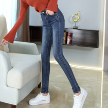 stretch version coréenne skinny skinny pencil joker jeans