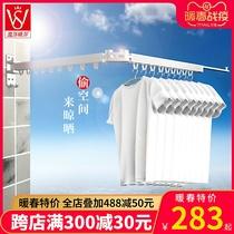 Pliage balcon en plein air télescopique séchage racks en dehors de la fenêtre artefact rotation mural invisible séchage racks intérieur vêtements bar