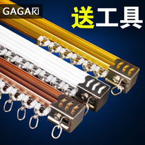 Thickened aluminum alloy Curtain track mute Roman pole curtain rod single double track slide rail pulley top side mounting