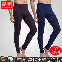 2-piece modal cotton mens autumn pants one-piece slim fit skinny leggings warm pants pants pants pants