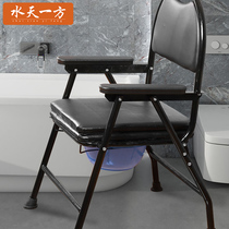 Toilet seat for elderly disabled patients Old man pregnant woman Bath stool Seat stool chair Household removable folding toilet