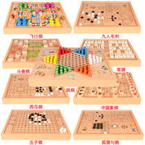 Checkers Flying Chess Five chess chess desktop game multifunctional adult chess kids Puzzle Wooden Toys
