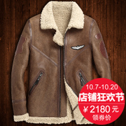 Winter B3 air force short slim leather sheepskin leather MOTORCYCLE LAPEL men fur coat